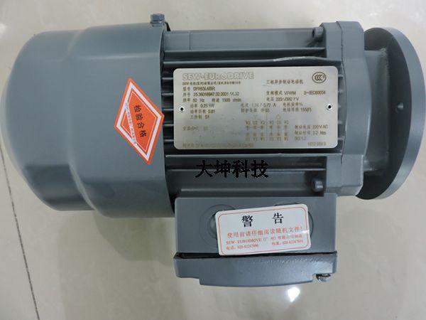 DRS/DRE/DRP系列AC电机